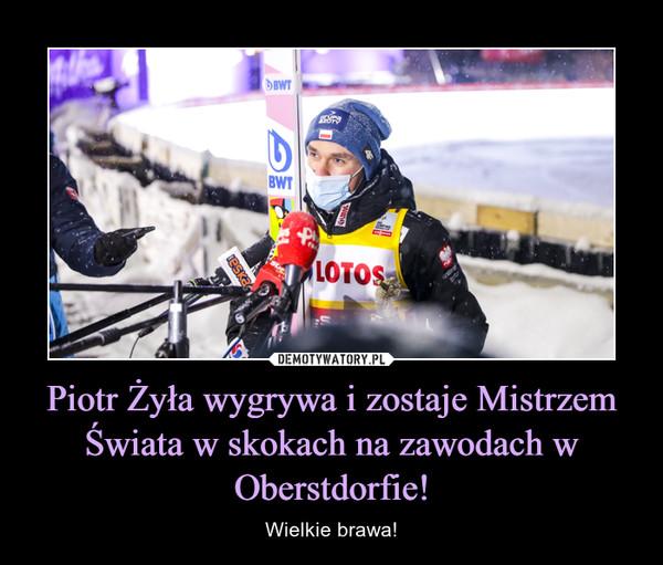 Piotr Żyła wygrywa i zostaje Mistrzem Świata w skokach na zawodach w Oberstdorfie! – Wielkie brawa!